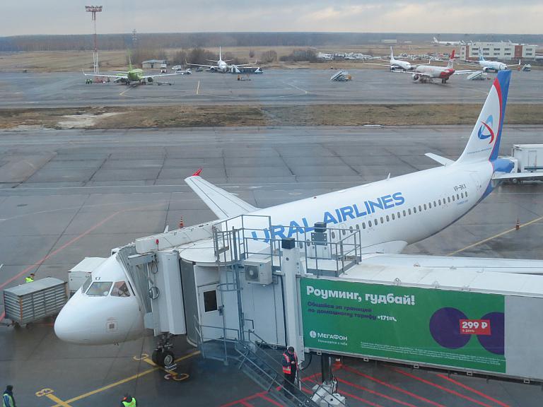 Москва-Санкт-Петербург Уральские авиалинии