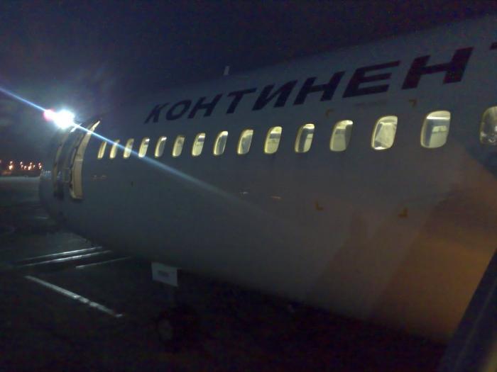 Москва - Норильск с Континентом на ТУ-154М