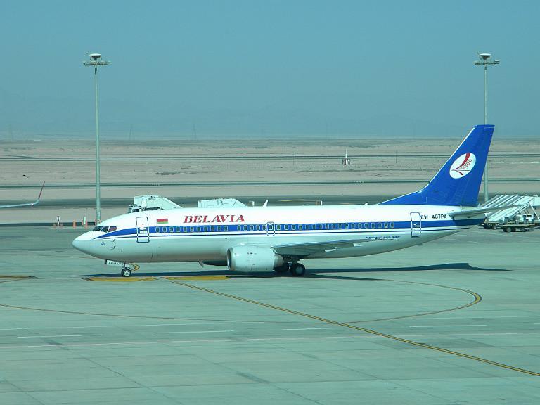 Фотообзор аэропорта Хургада