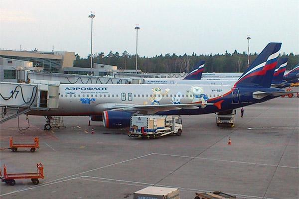 Аэрофлот: Москва (Шереметьево-F) - Киев (Борисполь-D)