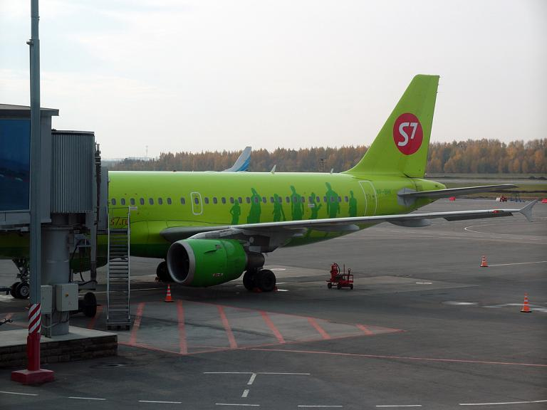 Уфа - Москва (DME) с S7 - Большое путешествие в Японию, часть 1