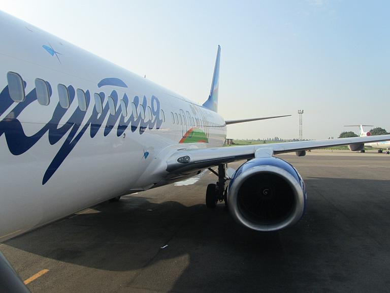 С авиакомпанией Якутия на комфортном боинге 737-800