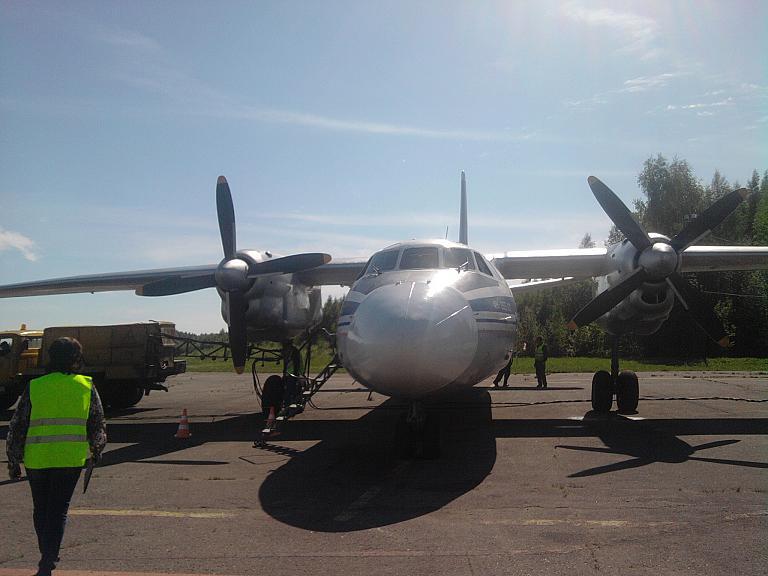 Фотообзор аэропорта Кострома Сокеркино