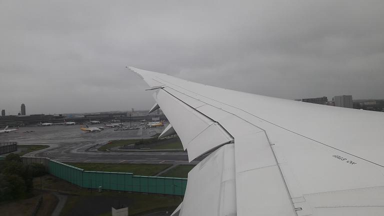 Куала-Лумпур - Токио. В классе Sky Premium Japan Airlines. Boeing 787-9.