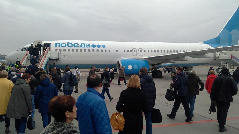 Победой Красноярск - Екатеринбург за 499 рублей