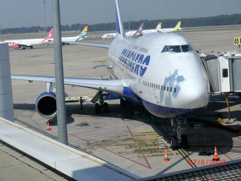 Рейс 1305 Анталия-Москва Авиакомпании Трансаэро