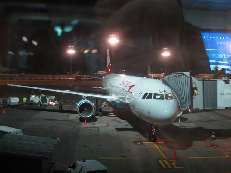 Austrian: полет с подарками