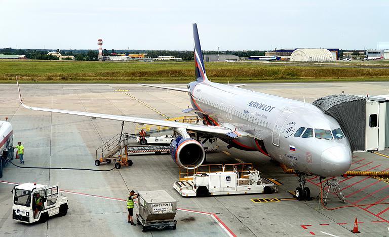 Будапешт (BUD)-Москва (SVO). а/к Аэрофлот Airbus A320-214 (эконом класс) + бонус: миниобзор аэропорта Heviz-Balaton.