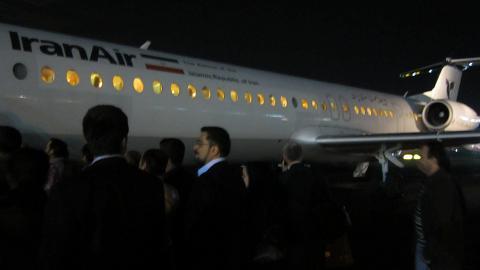 Фотообзор авиакомпании Иран Эйр (Iran Air)