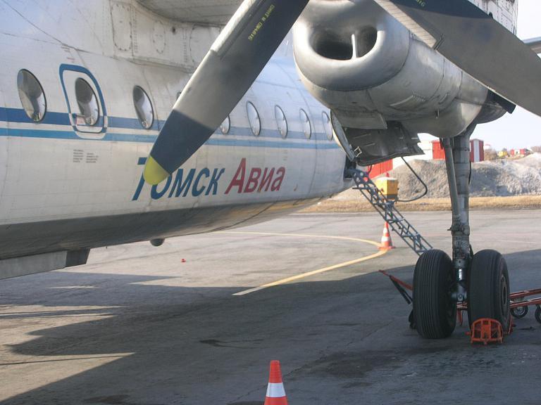 Новосибирск - Стрежевой с Томск Авиа