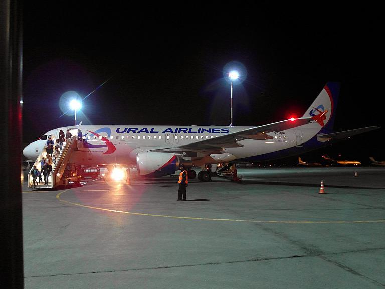 Из Москвы (DME) в Уфу с Уральскими авиалиниями