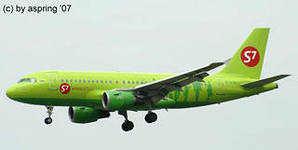 Из Москвы в родной Волгоград  S7 airlines