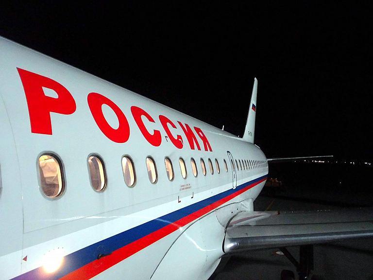 Перелёт Санкт-Петербург-Омск с