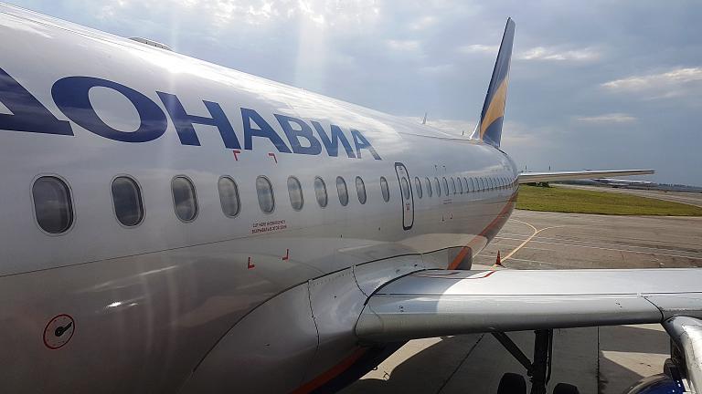 Симферополь (SIP) - Ростов-на-Дону (ROV) на Airbus A319 а/к