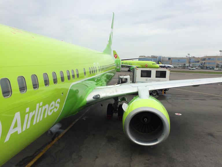 На остров Афродиты с S7 Airlines