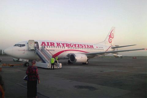 Фотообзор авиакомпании Эйр Кыргызстан (Air Kyrgyzstan)