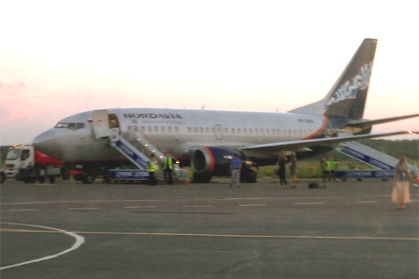 Фотообзор авиакомпании Смартавиа (Smartavia)