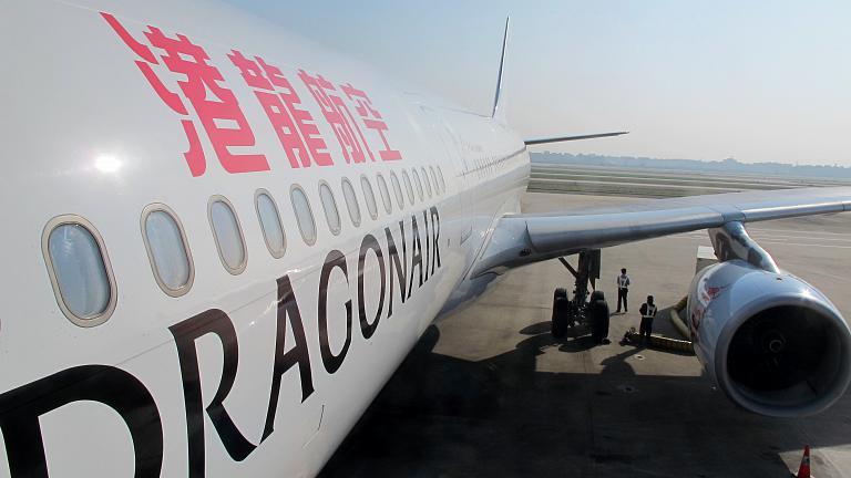 136 авиакилометров между Гуанчжоу и Гонконгом на Airbus A330-300 с Dragonair (Cathay Dragon)