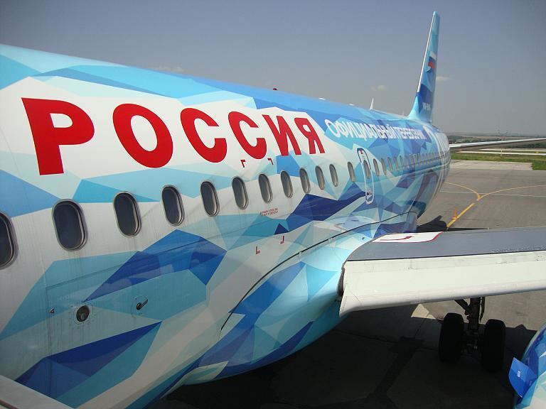 Фотообзор аэропорта Минеральные Воды
