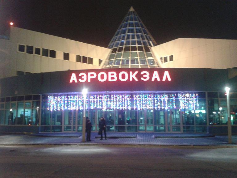 Ханты-Мансийск - Москва с Трансаэро