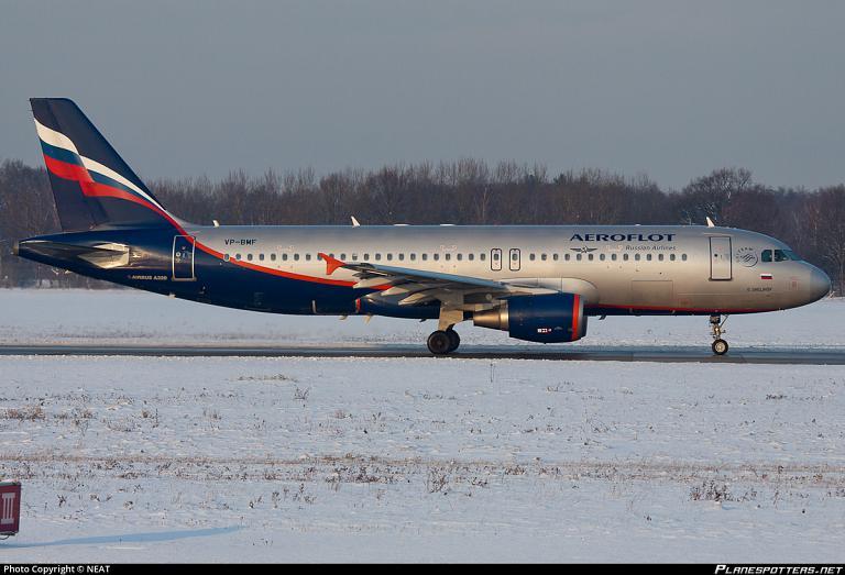 И снова из столицы или Москва - Волгоград с Аэрофлотом (!ночной авиаобзор!)