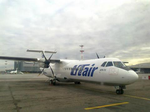 Фотообзор полета на самолете ATR 42