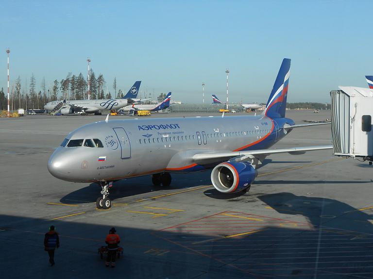 Короткие выходные, Москва - Волгоград, Аэрофлот, А-320.