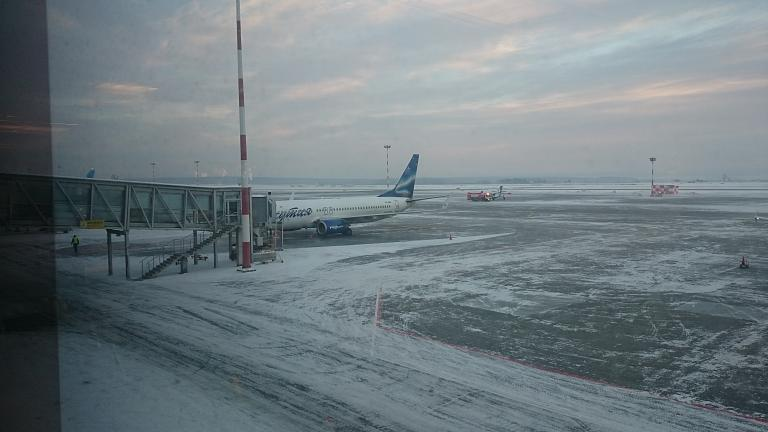 Екатеринбург - Новосибирск - Якутск с авиакомпанией