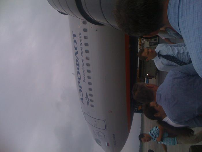 рейс Аэрофлот Москва-Владивосток