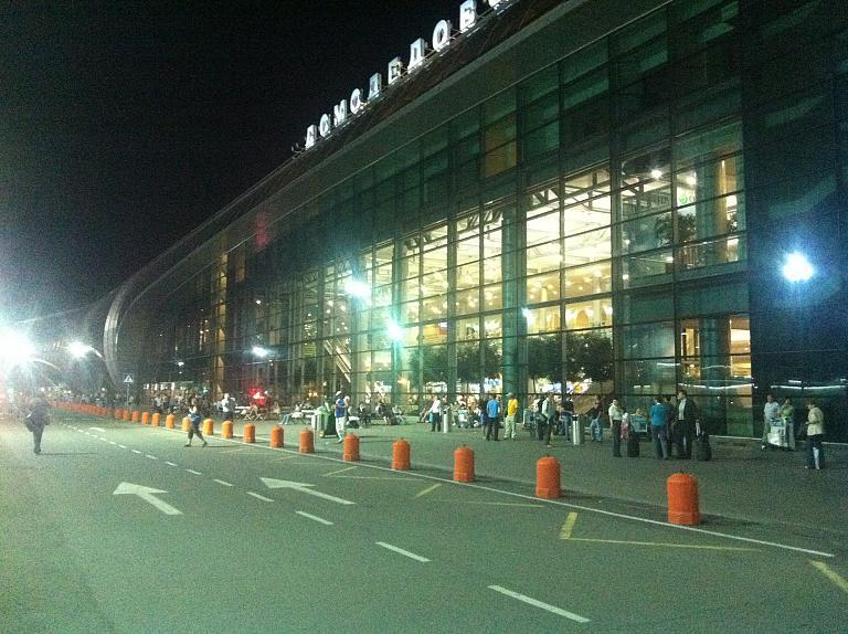 Москва-Екатеринбург вместе с Трансаэро - лучшей авиакомпанией Восточной Европы