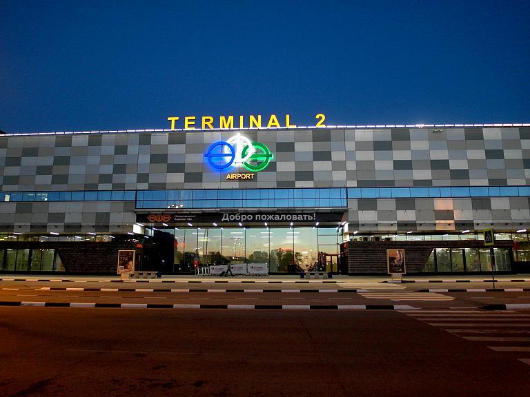 Фотообзор аэропорта Уфа