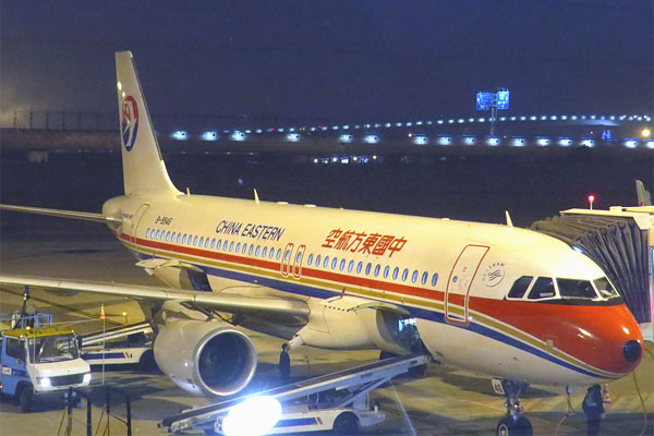 Шанхай - Куала-Лумпур, рейс MU 539, а/к China Eastern Airlines