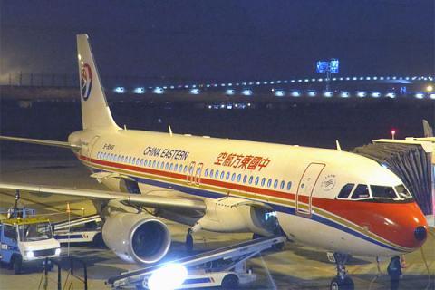 Фотообзор авиакомпании Китайские Восточные авиалинии (China Eastern Airlines)