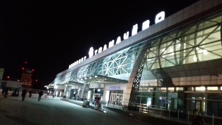 Новосибирск-Симферополь  с а/к Россия на 737-800