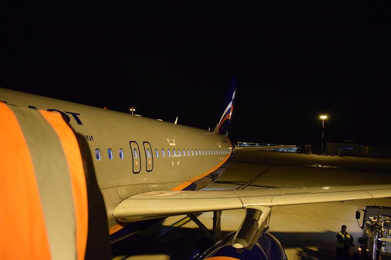 Provence 2017: Paris-Moscow SU2461 Aeroflot