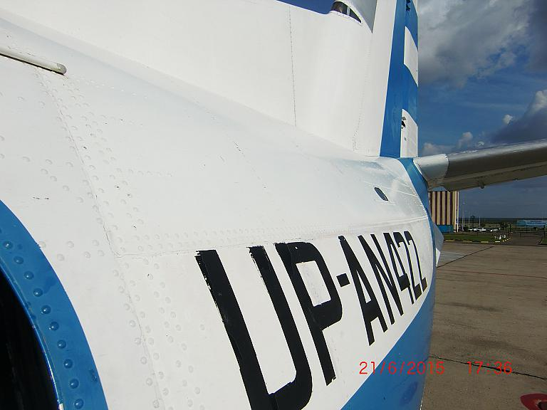 С Тарбагатая на Алтай на Ан-24: UZR-PLX-UKK со SCATом