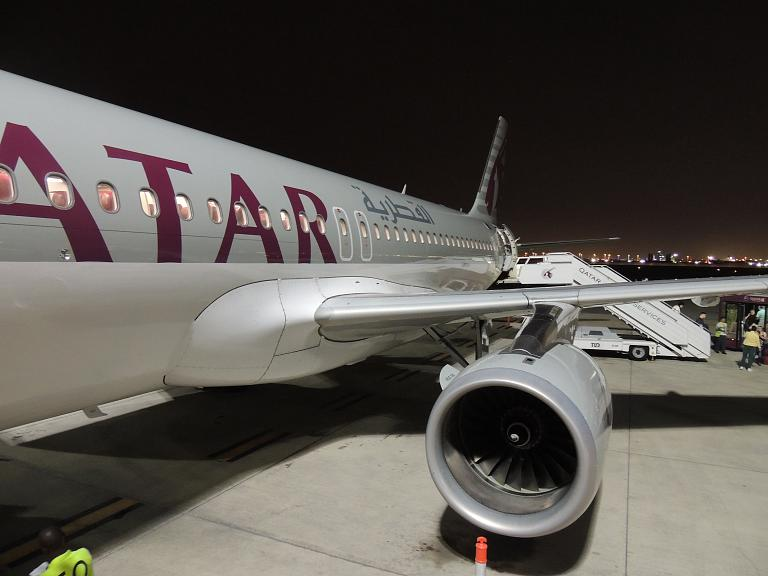 Москва - Доха c Qatar Airways