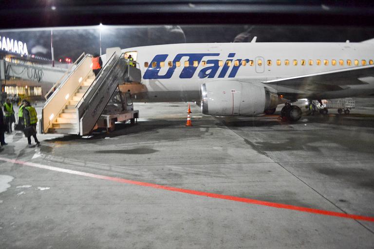 Возвращение домой с А/К Ютеир рейсом UT357 VKO-KUF.