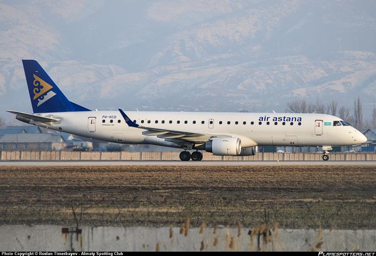 Обратный перелет Астана - Костанай с Air Astana