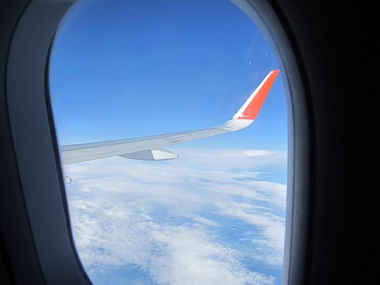 Из Ростова-на-Дону в Столицу в День России Аэрофлотом на A320