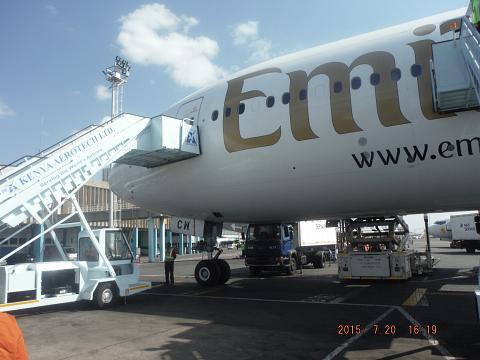 Фотообзор аэропорта Чкаловский