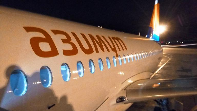 Фотообзор авиакомпании Азимут (Azimuth)