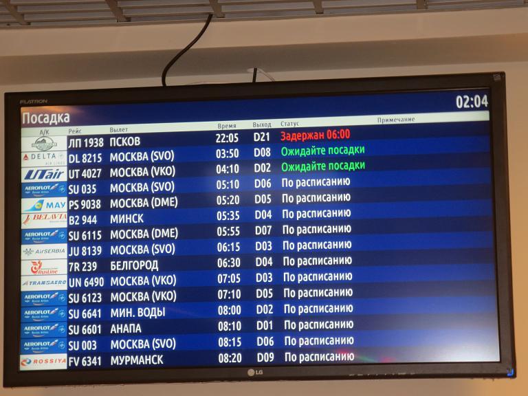 Фотообзор аэропорта Дели Индира Ганди