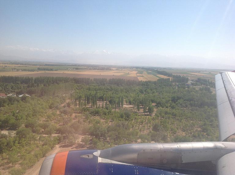 В столицу Киргизии с Аэрофлотом