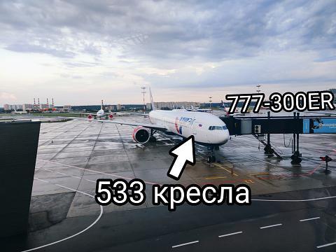 Фотообзор аэропорта Москва Внуково