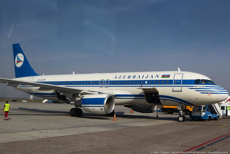 Azerbaijan Airlines - AZAL Flight Report