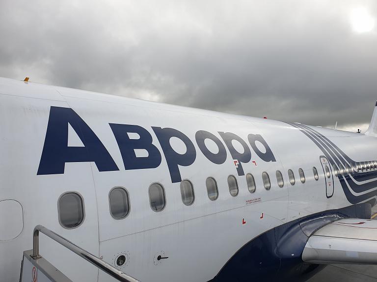 От моря Охотского до моря Адриатического ч.1 Южно-Сахалинск (UUS) -Владивосток (VVO). а/к Аврора Airbus A319 (бизнес).