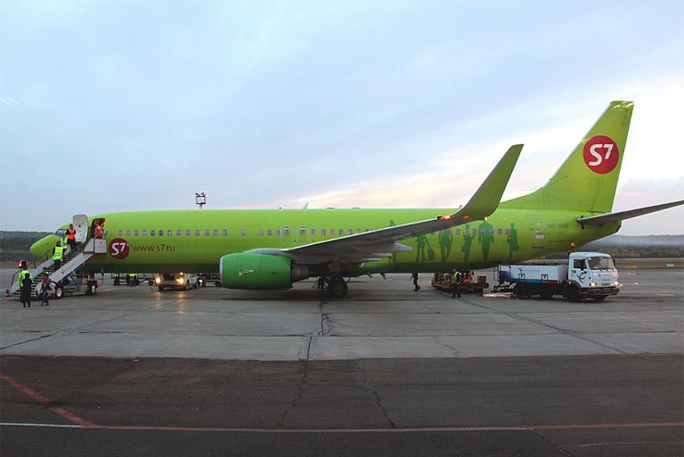 S7 Airlines Flight Report