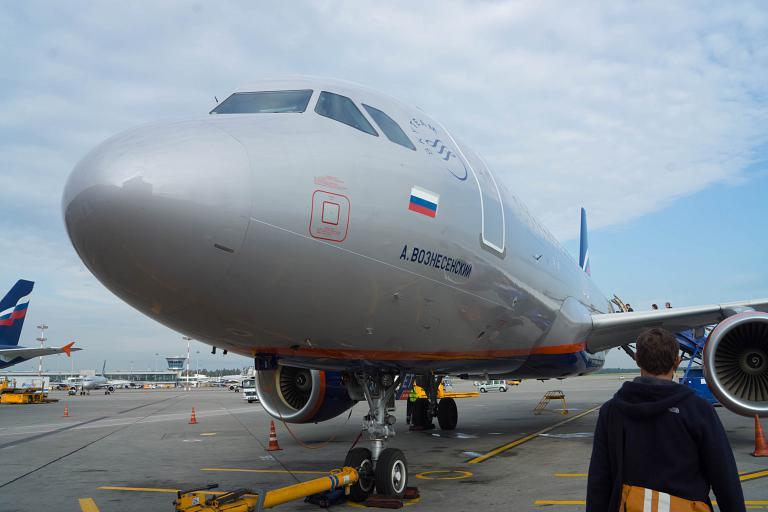 Москва - Дюссельдорф SU2536 Аэрофлот