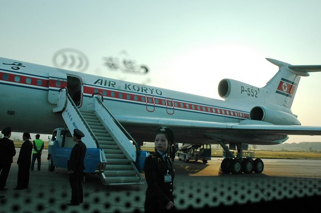 Фотообзор аэропорта Пхеньян Сунан